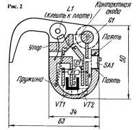 Рис. 2. Индикатор вместе с элементом питания