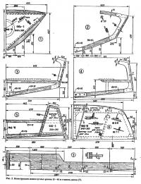 Рис. 2. Конструкции шпапгоутных рамок (1-6) и стапель-доска (7)