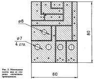 Рис. 2. Монтажная плата: вид со стороны «печатных» проводников