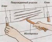 Рис. 2. Отдерите нижний край дефектной доски
