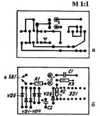 Рис. 2. Печатная плата сигнализатора