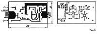 Рис. 2. Печатная плата стабилизатора