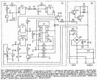 Рис. 2. Принципиальная схема устройства