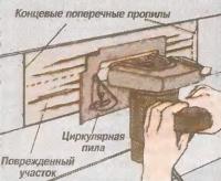 Рис. 2. Пропилите поврежденный участок
