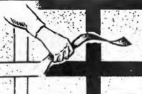 Рис. 2. Съемная решетчатая маска из липкой ленты