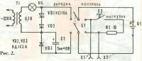Рис. 2. Схема второго варианта ЗУ