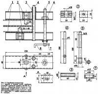 Рис. 2. Струбцина-кондуктор