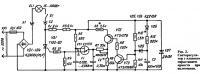 Рис. 2. Светорегулятор с плавным нарастанием яркости при включении