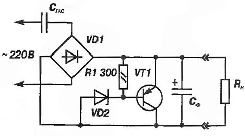 Рис. 3. Двухполупериодный выпрямитель БТБП