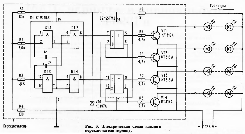 Схема электрической гирлянды своими руками