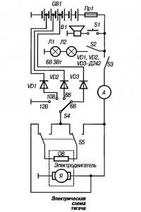 Рис. 3. Электрическая схема тягача