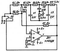Рис. 3. Схема полосового фильтра