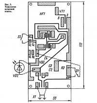 Рис. 3. Топология печатной платы