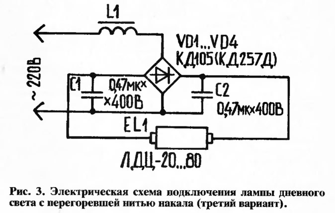 стандартное включение лдс-30