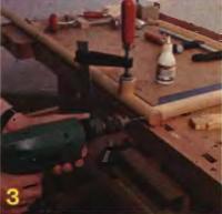 Рис. 3. Закрепление деталей на верстаке струбциной