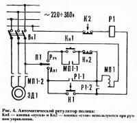 Рис. 4. Автоматический регулятор полива