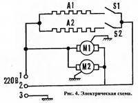 Рис. 4. Электрическая схема