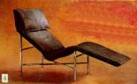 Рис. 4. Кресло для отдыха