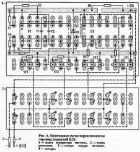 Рис. 4. Монтажная схема переключателя гирлянд