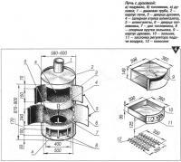 Рис. 4. Печь с духовкой