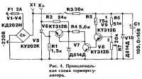 Рис. 4. Принципиальная схема терморегулятора