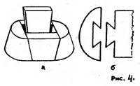 Рис. 4. Разборная форма