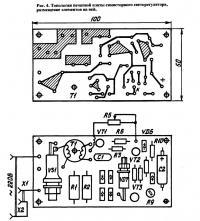 Рис. 4. Топология печатной платы симисторного светорегулятора