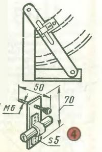 Рис. 4. Устройство для определения восьмерки