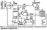 Рис. 5. Электрическая схема блока витания с автоматическим зарядным устройством