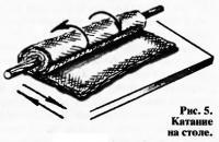 Рис. 5. Катание на столе