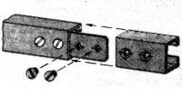 Рис. 5. Стыковка направляющих накладками и винтами