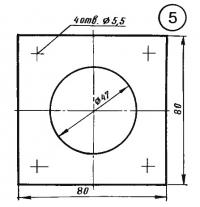 Рис. 5. Упрочняющая накладка