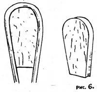Рис. 6. Доски для сгибания ручек