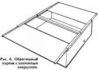 Рис. 6. Облегченный париик с пленочным покрытием