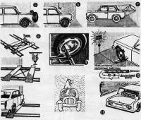 Рисунки 5-11