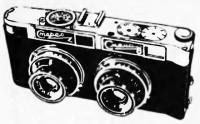 Рисунок стереофотоаппарата