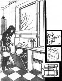 Рисунок зимнего холодильника на кухне