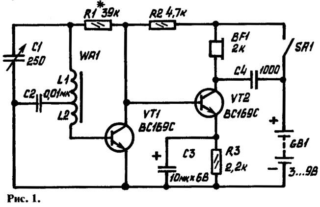 Простые радиоприемники своими руками фото 604
