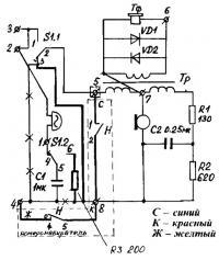 Схема установки номеронабирателя