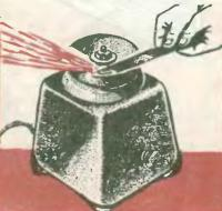 Соковыжималка-точилка
