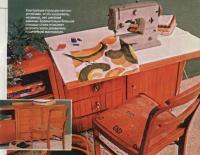 Стол со швейной машинкой