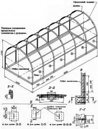 Типовые соединения продольных элементов с дужками