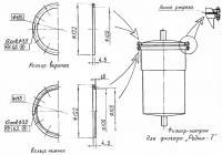Устройство фильтра-патрона