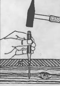«Утопление» забитого гвоздя