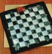 «Узор» шахматной доски