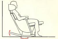 В кресле можно и покачаться