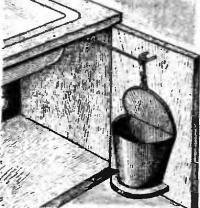 Ведро-автомат