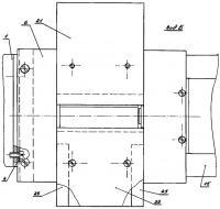Вид Б к рисунку 2