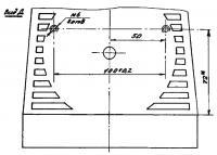 Вид Д к рисунку 2