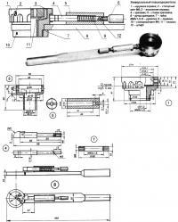 Внешний вид и чертеж плашкодержателя